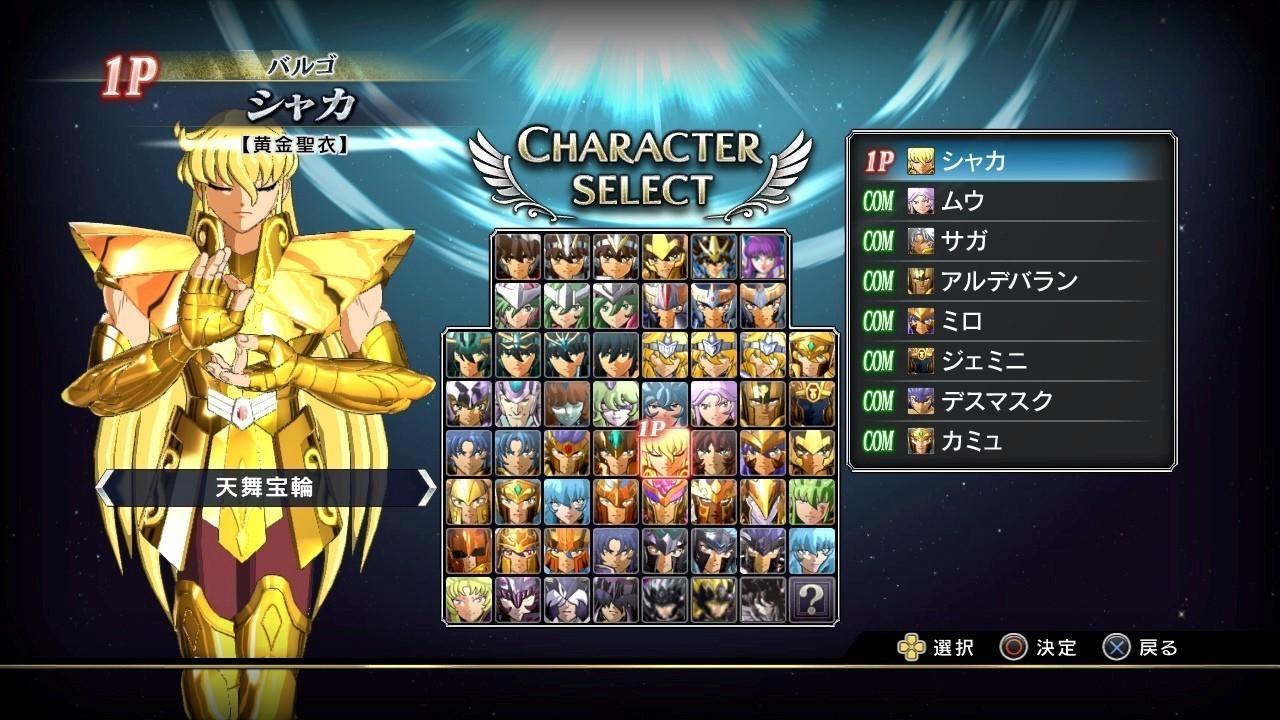 Saint Seiya  (Les Chevaliers du Zodiaque ) dans les jeux vidéo. 1381505869-382175-saint-seiya-brave-soldiers