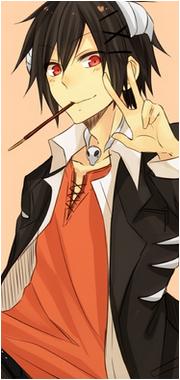 Kurai Shizune