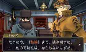 The Great Ace Attorney Official - Phoenix Wright versión Edo 1410414544-5