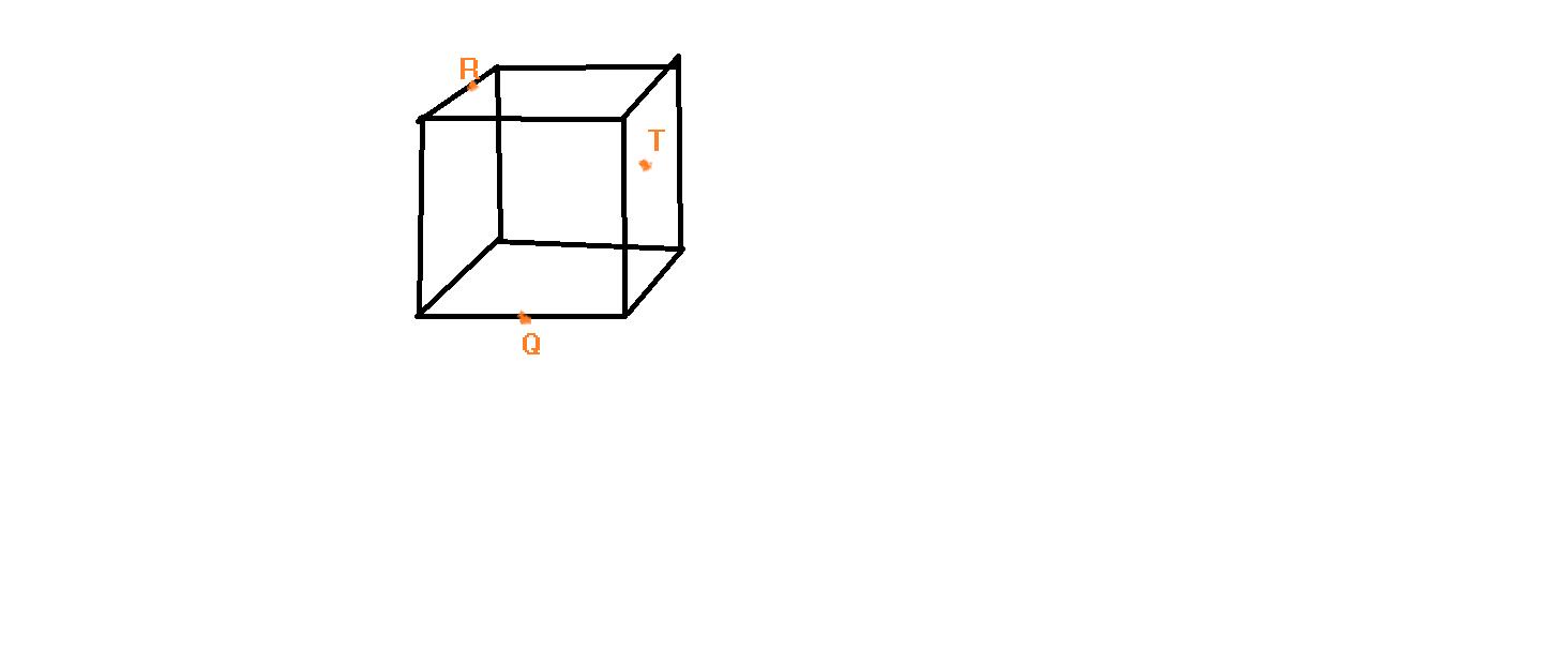 [Math] Géometrie spatiale (cube) 1416151167-help