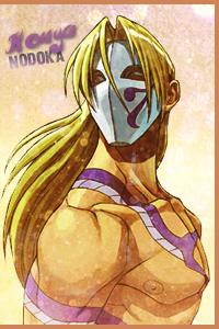 Kouya Nodoka