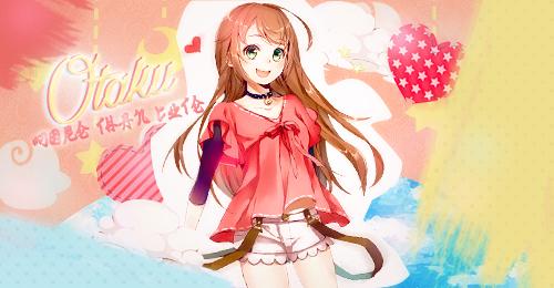 she will never be satisfied 1443915547-kit-otaku