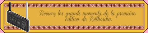 Galerie de Neroid 1445188181-rethorika-1ere