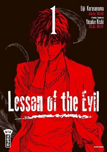 Lesson of the Evil 1446253921-lessonof-the-evil-1-kana
