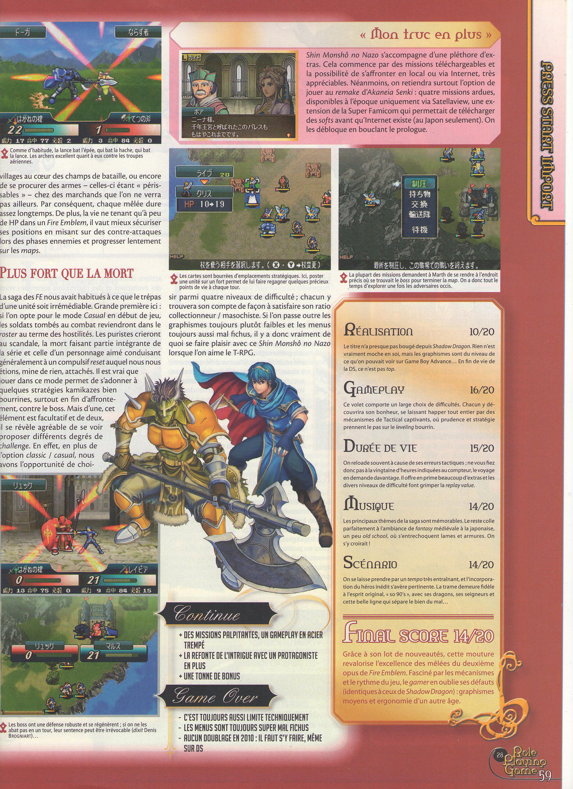 Fire emblem dans la presse papier 1448718234-rpg-mag-fe12-p2