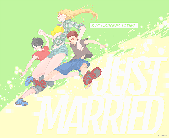 Joyeux Anniversaire Just Married ! Deux ans déjà ! ♥  1449334981-bann-v2