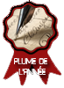 Dossier Alexander Hoffman 1481470447-2016-plume-de-l-annee