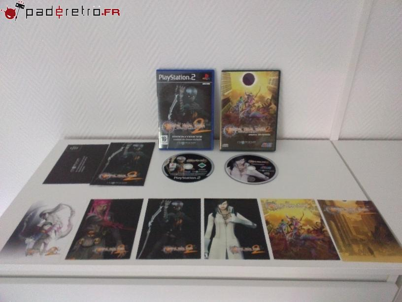 [COLLECTION] Présentation des éditions collectors / limitées de la PS2 PAL FR 1489857246-digital-devil-saga-2-collector