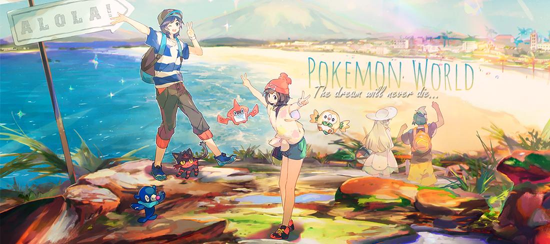 Pokemon World 1496856816-sans-titre-2