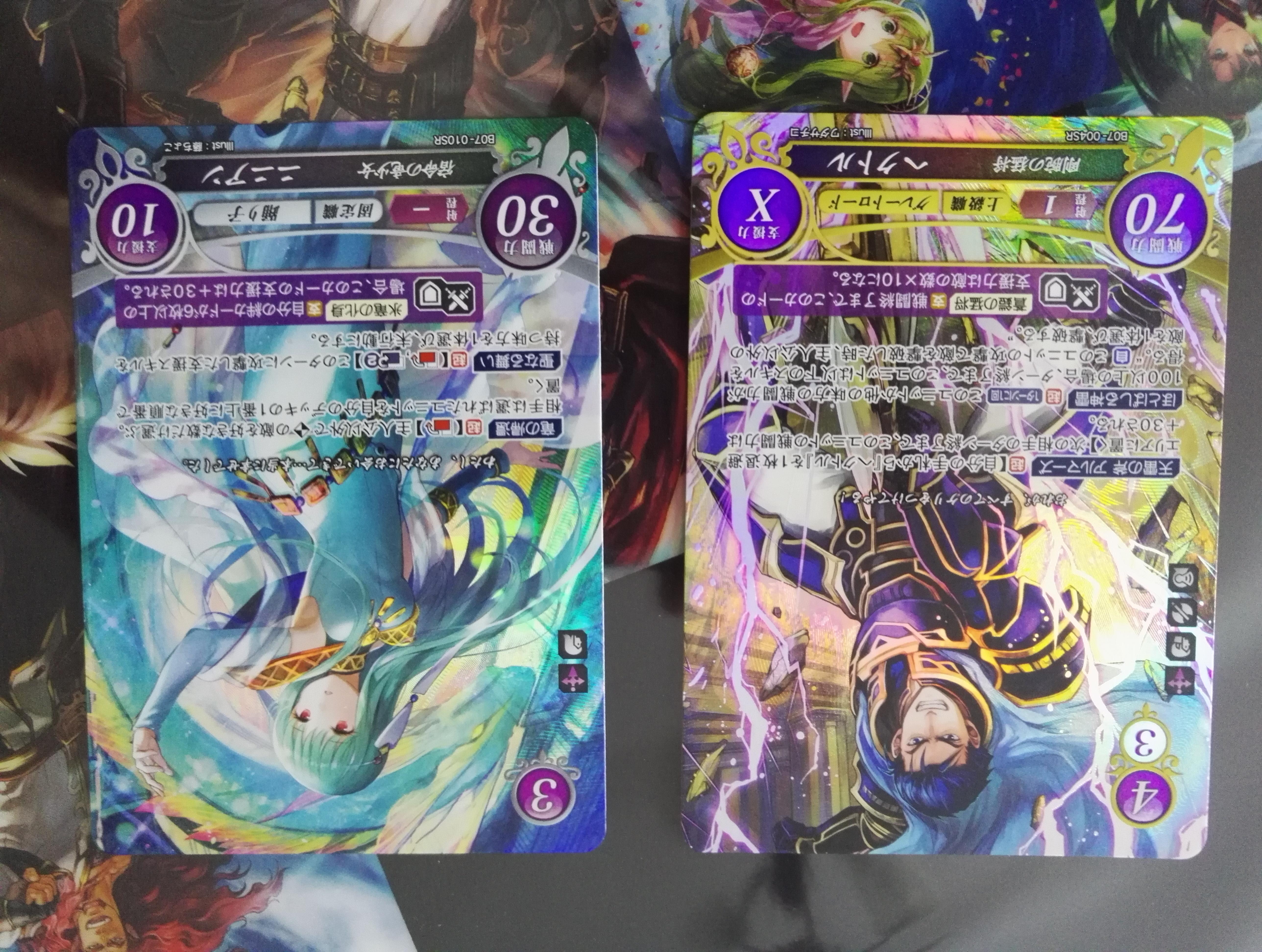 Fire Emblem jeu de cartes Cipher - Page 65 1501784052-img-20170803-171609