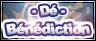 [WANTED #16] La Bataille d'Hoshido - Page 2 1512415429-da-ban10