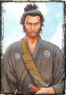 Shadows of Brimstone - Personnages 1513128851-wandering-samurai