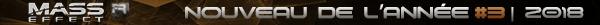 Mass Effect ou Reborn ? 1514826365-nouveau-3