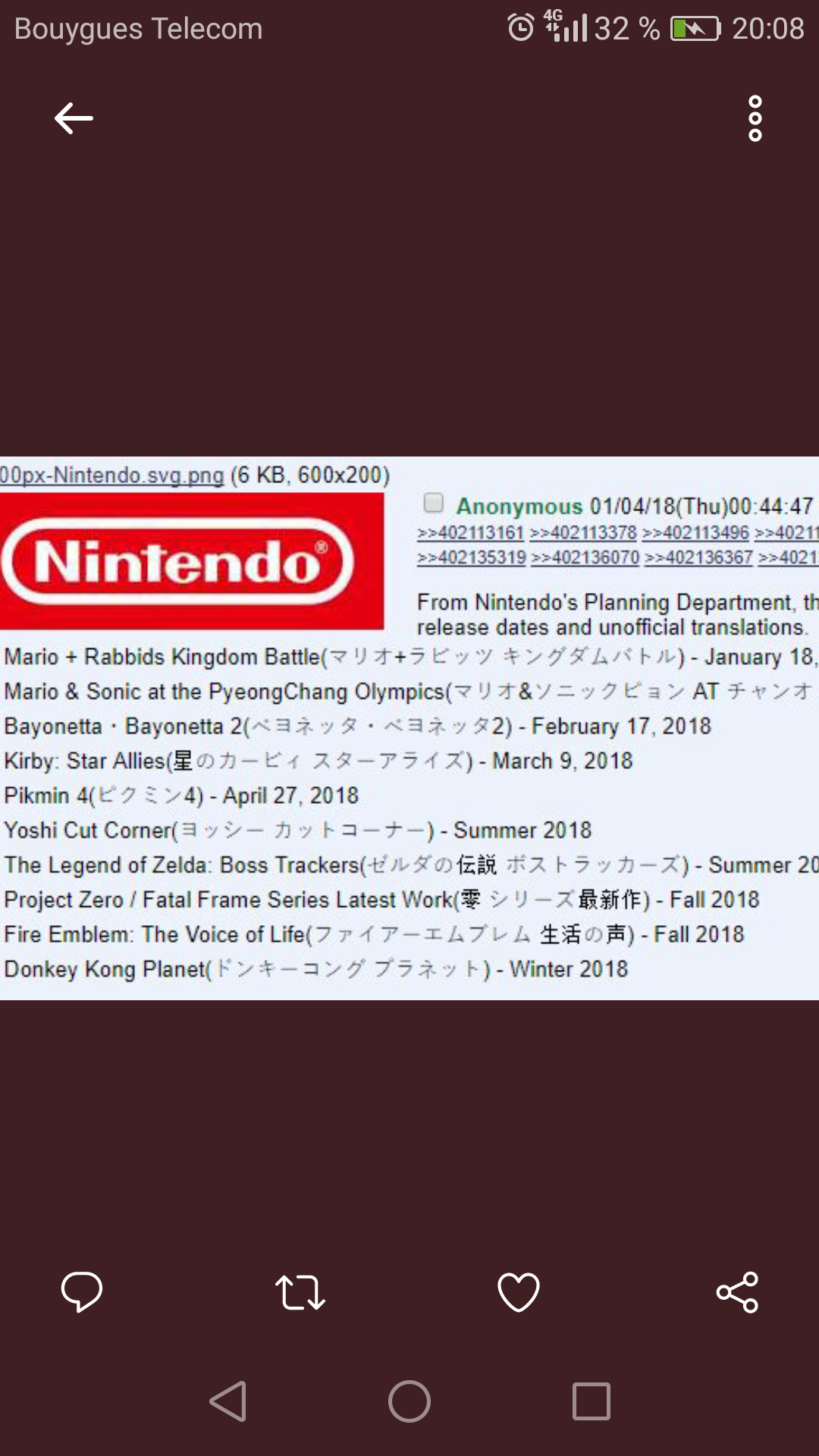 Nintendo Direct de janvier - Page 3 1515092983-screenshot-2018-01-04-20-08-07