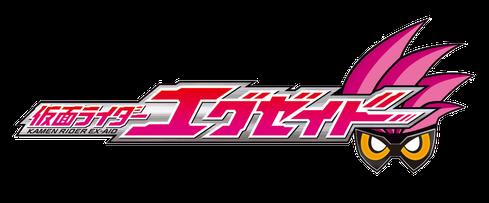[J-Drama] Kamen Rider Ex-Aid 1523976828-kamen-rider-ex-aid-logo