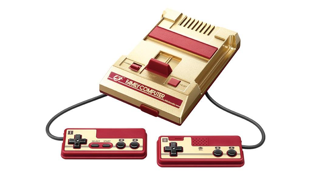 Nintendo Classic Mini Famicom Weekly Shonen Jump 50th Anniversary Edition  1526368420-famicom-classic-mini-shonen-jump-50-pic-1
