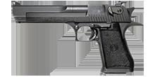 Armurerie 1540648120-desert-eagle