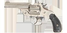 Armurerie 1541868519-s-w-model2
