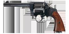 Armurerie 1541869150-colt-1917