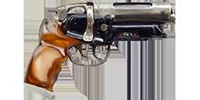 Armurerie 1541942770-lapd-blaster-2019