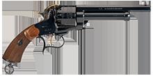 Armurerie 1541972975-lemat-revolver