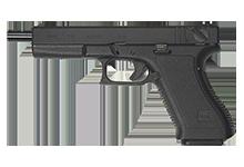 Armurerie 1542392422-glock-18