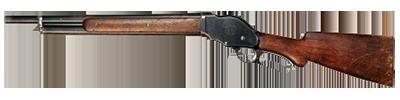 Armurerie 1542642431-winchester-1887