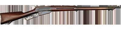 Armurerie 1542743401-winchester-m1895