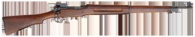 Armurerie 1542914472-enfield-1917