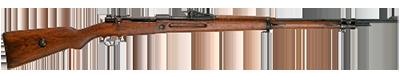 Armurerie 1542914542-gewehr-98