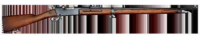 Armurerie 1542915426-lebel-m1886-93