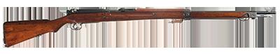 Armurerie 1542915815-arisaka-type-99