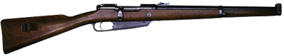 Armurerie 1542916525-karabiner-1888