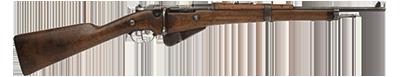 Armurerie 1543052157-berthiermdle1916