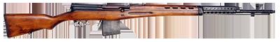 Armurerie 1543068798-tokarev-svt-40