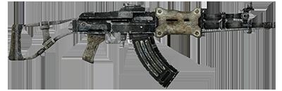 Armurerie 1543697000-type-93