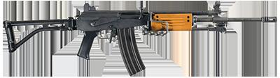 Armurerie 1543698390-galil-arm