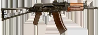 Armurerie 1543699082-aks-74u