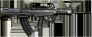 Armurerie 1543744989-qbz-95