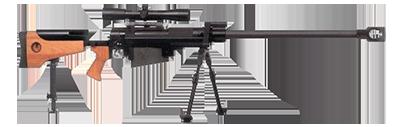 Armurerie 1544262723-pgm-hecate-ii