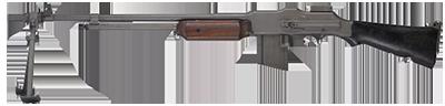 Armurerie 1544284994-bar-1918
