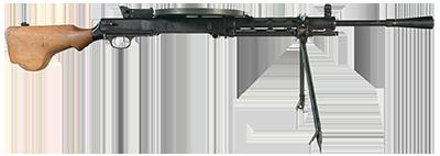 Armurerie 1544285292-dp-28