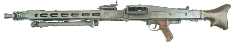 Armurerie 1544286033-mg-42