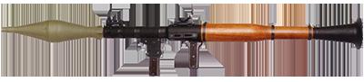 Armurerie 1544481267-rpg-7