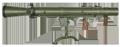 Armurerie 1544482032-carl-gustav