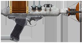 Armurerie 1544887865-pulse-gun