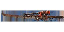Armurerie 1547165034-shishkebab