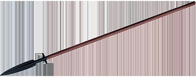 Armurerie 1547373069-spear