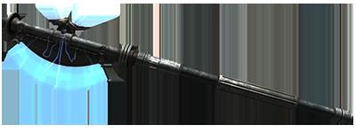 Armurerie 1547375289-protonaxe