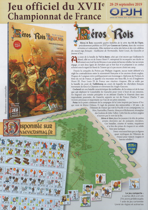 Championnat de France de Wargame XVII (OPJH V) 1551297650-xvii